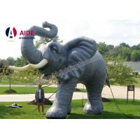 Buy cheap Giant Blow Up Elephant Inflatable Cartoon Characters For Promotion Decoration from wholesalers