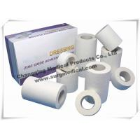 Buy cheap Cotton Adhesive Medical Surgical Tape Zinc Oxide Hypoallergenic from wholesalers