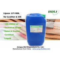 Buy cheap High Enzyme Activity Amylase Protease Lipase , Commercial Fat Digesting Enzyme from wholesalers