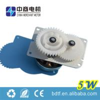 Buy cheap 5w dynamo generators for sale from wholesalers