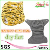 Buy cheap Ohbabyka Washbale Polyester Reusable perfect bamboo charcoal cloth diaper from wholesalers