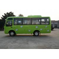 Buy cheap Luxury Tour Bus 7.5 Meter Diesel Minibus , 24-30 Seats Star Coach Bus from wholesalers