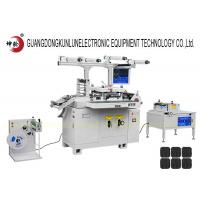 Buy cheap Full Automatic Label Die Cutting Machine , Computerized Die Cut Sticker Machine from wholesalers