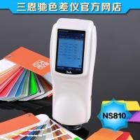 Buy cheap NS810 printing paper spectrophotometer product