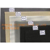 Buy cheap Light Weight PVC Epoxy Coated Welded Wire Mesh / Iron Wire Mesh Filter from wholesalers