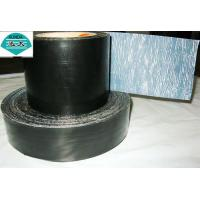 Buy cheap Anti-corrosion Waterproof Marine Tape for Seawater Pipelines Pipe Coating Systems from wholesalers