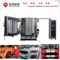 Buy cheap Vacuum Sputtering Thin Film Deposition Equipment , Thermal Evaporation Equipment For car from wholesalers