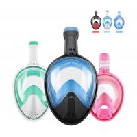 Buy cheap Easy Breathe Snorkel Mask Full Face Swimming Mask 180°Panoramic View from wholesalers