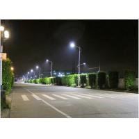 Buy cheap Dimming Control  Led Cobra Head Street Light 120W 10KV Lightning Protection from wholesalers