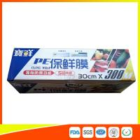 Buy cheap Heatproof Catering Cling Film Clear Plastic Wrap For Fruit / Meat Package from wholesalers