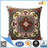 Buy cheap Custom OEM Wholesale Decorative Pillow Cover , Square Modren Throw Pillows With Polyester Or Cotton from wholesalers