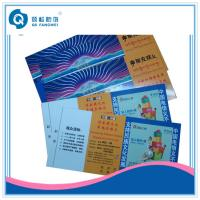 Buy cheap Glossy Custom Superstar Concert / Movies Tickets Paper / Paperboard Offset Printing from wholesalers