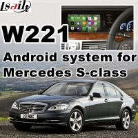 Buy cheap Android 5.1 Auto Navigation System Video Interface Box WIFI BT For GMC Motors Sierra Yukon Etc from Wholesalers