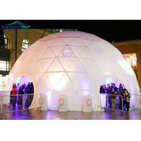 Buy cheap Big White Geodesic Event Dome Tent wIth Hot Galvanized steel tube from wholesalers