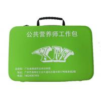 Portable Green EVA Hard Case Carrying Pouch Cover Bag 32*18*6.8 CM Size