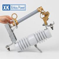 Buy cheap Porcelain 15kv Drop Out Fuse For Power Distribution Line from wholesalers