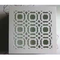 Buy cheap High lacquered MDF box from wholesalers