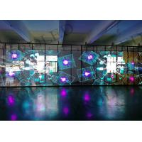Buy cheap led display Transparent P3.9 Rental Curve Led Display Screen led curtain glass window transparent glass led display from wholesalers