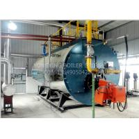 Buy cheap Forced Gas Boiler Hot Water Heater 2.1MW Fire Gasonline Hot Water Boiler from wholesalers