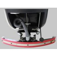 Buy cheap electric automatic  floor scrubber dryer from wholesalers