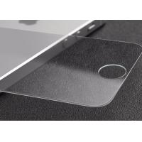 Buy cheap 0.33MM Thickness Ultra Clear 9H Hardness Tempered Glass Screen Protector For Iphone 7 from wholesalers