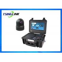 Buy cheap Emergency Command System 4G Wireless Device PTZ Outdoor Dome Battery Camera product