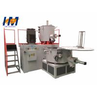 Buy cheap Hot And Cold PVC High Speed Mixer High Shear Wet Granulation Discharging Thoroughly from wholesalers