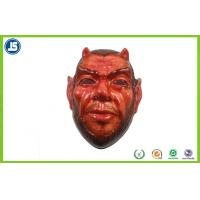 Buy cheap Embossing Prinbting PET Full Face Plastic Mask For Masquerade Ball product