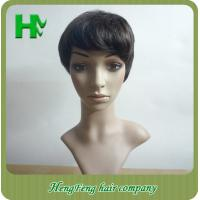 Buy cheap African American Natural Human Hair Wigs Natural Looking 10 Inch from wholesalers