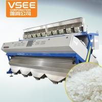 Buy cheap new product large capacity CE certificated Rice CCD Color Sorter Machine from anhui from wholesalers