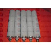 Buy cheap Stainless Steel Powder Sintered Hepa Filter from wholesalers