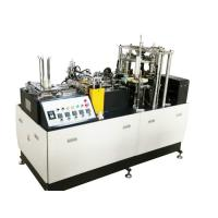 Buy cheap Fully Automatic Paper Cup Making Machine With PLC Touch Screen Control product