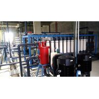 Buy cheap 25 m3 per hour pure water purifier system with MF, UF , RO, EDI  , polisher craft from wholesalers