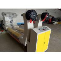 Buy cheap Automatic Corrugated Cardbard Machine Hydraulic Mill Roll Stand For Line from wholesalers