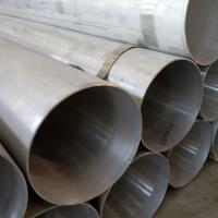 Buy cheap Mill Finished Extruded Aluminum Tube , Seamless Aluminium Tube 6 Meter Length from wholesalers