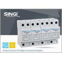 Buy cheap CE ISO9001 CCC Approved Surge Protector Device surge arrester 275v 25ka from wholesalers