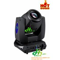 Buy cheap hh-perfect 330w moving head beam lights stage lights disco light high quality best price from wholesalers