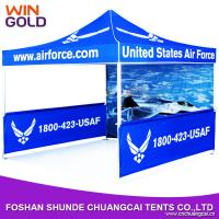 Buy cheap best quality canopy folding tent CC-TY -112 from wholesalers