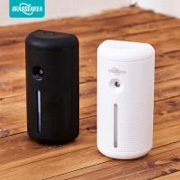 Buy cheap PP Plastic Shell Commercial Scent Machine Ultrasonic Silent Running Air Freshener from wholesalers