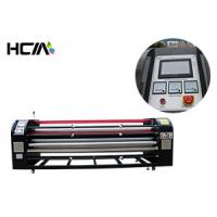 Buy cheap Textile Sublimation Printing Calender Rotary Heat Transfer Machine 3.2m Roller Multi - Function from wholesalers