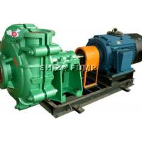 Buy cheap Marine Centrifugal Slurry Pump , High Pressure Solid Water Pump Volute from wholesalers