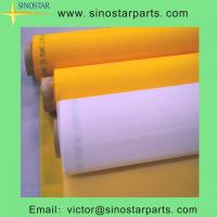 Buy cheap 120T-34W-130WIDT polyester screen printing mesh from wholesalers