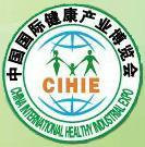 Buy cheap CIHIE : China International Health Industry Exposition from wholesalers