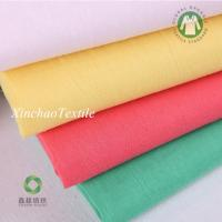 Buy cheap China manufacture organic cotton voile fabric greige,dyed  for scarf n curtain from wholesalers