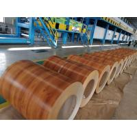 Buy cheap Taobao hot sales DX51D DX52D SGCC 0.3mm 1.0mm 2.5mm 3mm thickness  ppgi coil/sheet from wholesalers
