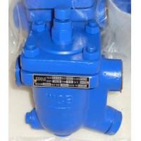 Buy cheap Cast Steel Free Ball Float Steam Trap,stainless steel body from wholesalers