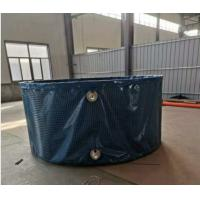 Buy cheap Non - Toxic Steel Mesh Pvc Collapsible Water Tank Portable Fish Pond For Farm from wholesalers