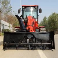 Buy cheap loader front mounted snow blower from wholesalers