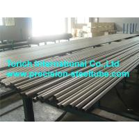 Buy cheap NBK Bright Annealing Steel Tube / Pneumatic Caparo Seamless Precision Steel Pipe from wholesalers