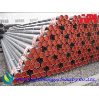 Buy cheap SMLS Casing Pipe from wholesalers